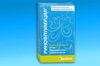 Ніж лікувати гайморит ліки і правила їх прийому