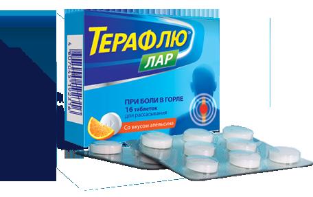 Терафлю Лар: інструкція по застосуванню і відгуки про спреї для горла